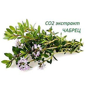 Чабрец (Тимьян) СО2 экстракт