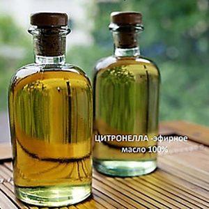 Цитронелла эфирное масло 100%, Франция