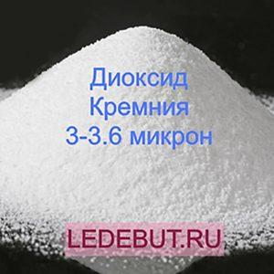 Диоксид Кремния (3-3.6 мкм) супертонкий