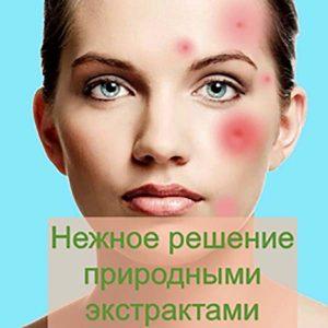 КУПАЖ СО2 №40 (против воспалений, для чувствительной кожи)