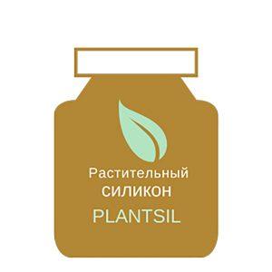 Plantsil (Плантсил)