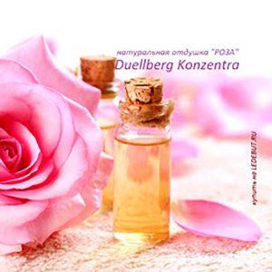 РОЗА отдушка натуральная для крема (Duellberg Konzentra)