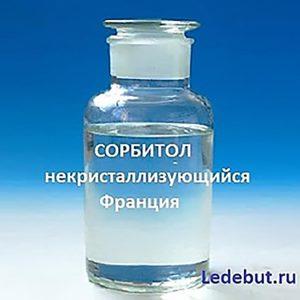 Сорбитол жидкий некристаллизующийся.