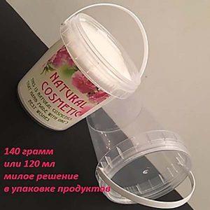 Ведерко ПЭТ 140 гр